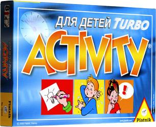Активити Турбо для детей