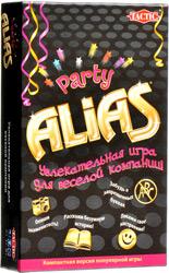 Алиас  для вечеринок компакт
