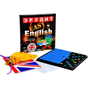Эрудит. Easy English