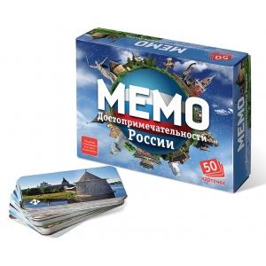 настольная игра мемо: достопримечательности россии