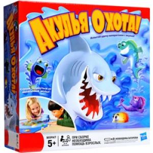 Акулья Охота