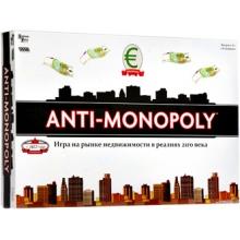 Анти-Монополия
