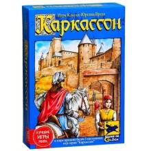 Каркассон (Средневековье)